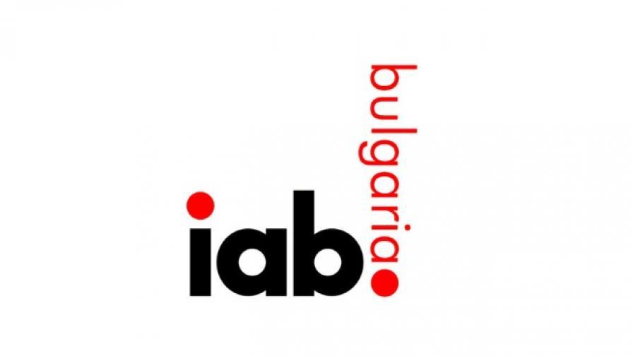 IAB Bulgaria ще следи за световните стандарти в онлайн рекламата у нас