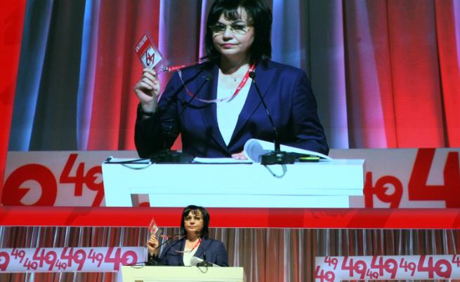 Корнелия Нинова обяви: сваляне на ГЕРБ и предсрочни избори