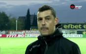 Томаш с тежки думи: Има хора, които не заслужват да са в Берое