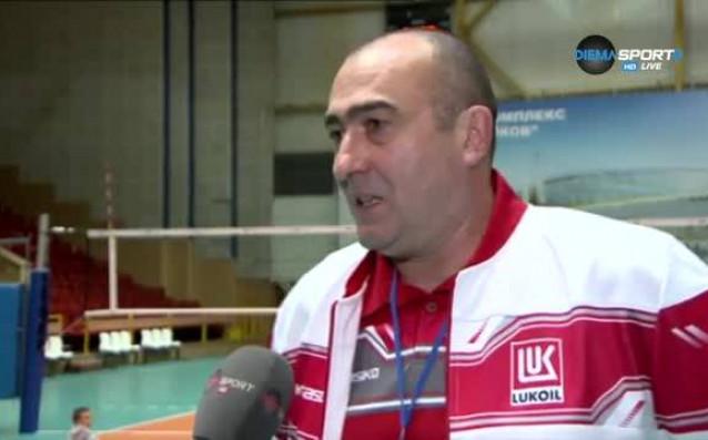 Старши треньорът на ВК Нефтохимик Найден Найденов се оплака от