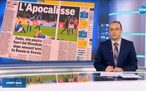 Спортните новини на NOVA (14.11.2017 - централна емисия)