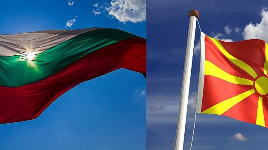 Българската и Македонската академии на науките подписаха споразумение за сътрудничество
