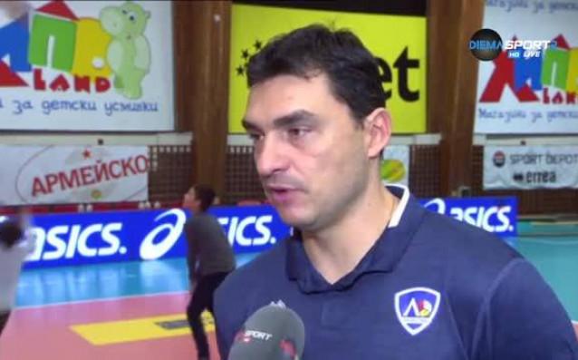Наставникът на волейболния Левски Владимир Николов направи сериозен анализ след