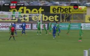 Ботев Вр устиска ключова победа по пътя към Първа лига