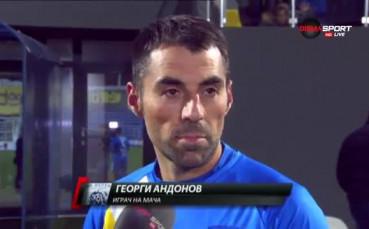 Андонов: Имаме сили да победим Левски и в София, дано съдиите не повлияят
