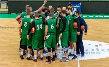 България победи и Левски Лукойл