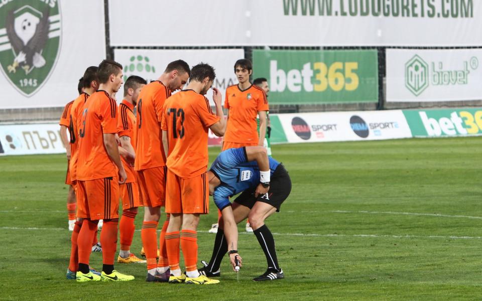 Кметът на Ловеч пожела успех на тима