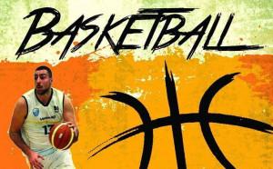 Ирландска баскетболна академия ще селектира българчета