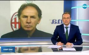 Спортните новини на NOVA (23.11.2017 - централна емисия)