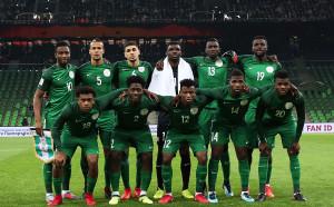 Служебна загуба за Нигерия срещу Алжир без отражение върху класирането