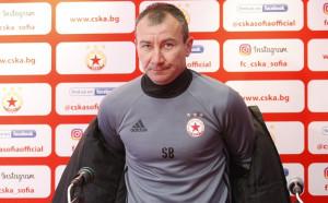 Той ли ще е новият треньор на ЦСКА?