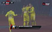 Панайотов изригна в Русе с втори гол