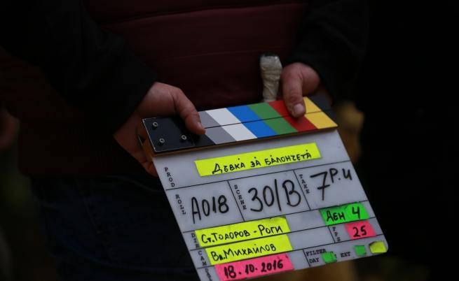 Режисьор на филма е Станислав Тодоров-Роги.