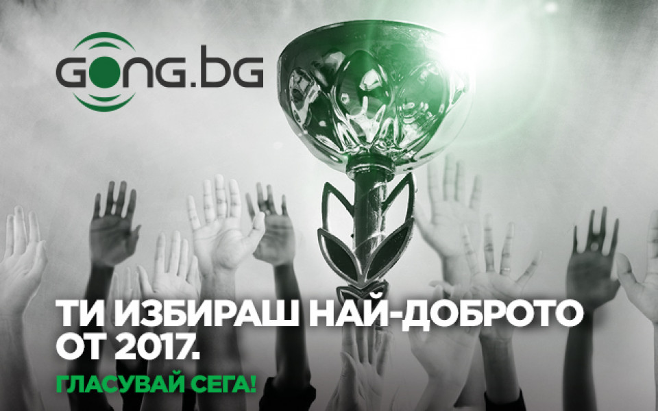 Най-паметните спортни събития през 2017