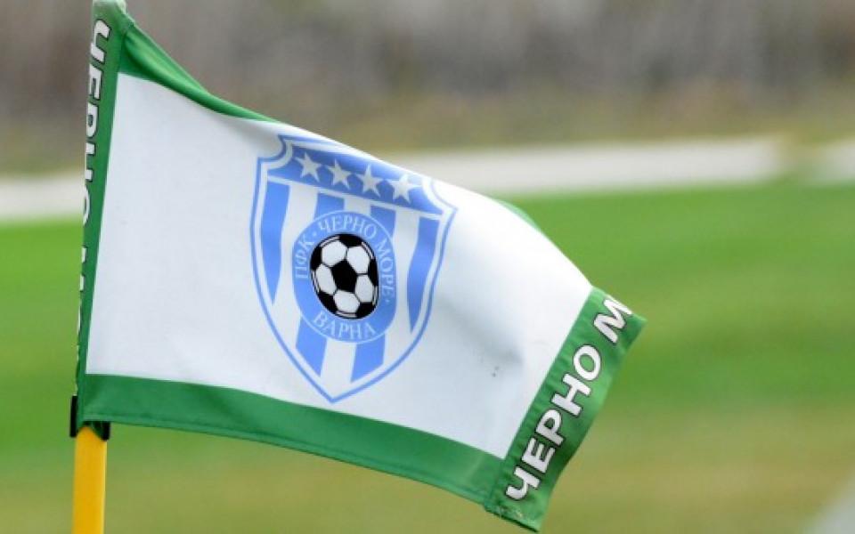 Феновете избират футболист на Черно море за 2017 година
