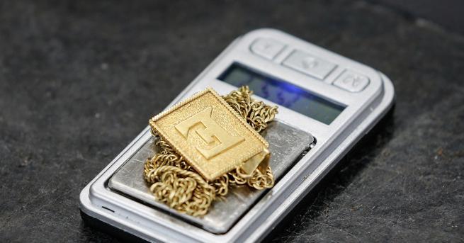 Любопитно В Швейцария създадоха злато от пластмаса Учени от Цюрих