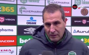 Димитров: Трябва да спечелим минимум точка срещу Хофенхайм