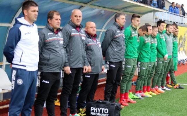 Юношески национален отбор източник: bfunion.bg
