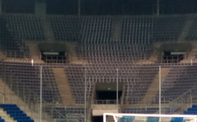Некар Арена<strong> източник: Gong.bg</strong>