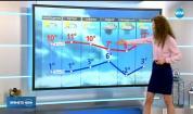 Прогноза за времето (07.12.2017 - обедна)