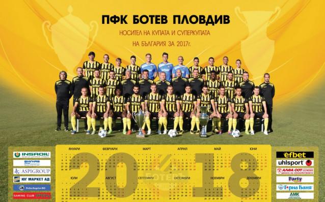 Снимка: Ботев пуска календара за 2018 г., изненадва феновете