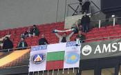 Подкрепа от България за Мъри Стоилов и Астана