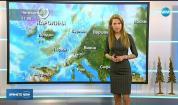 Прогноза за времето (08.12.2017 - обедна)