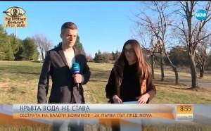 Малката сестра на Божинов: По-добър човек не познавам