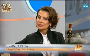 Илиана Раева за великите анализатори и силните характери