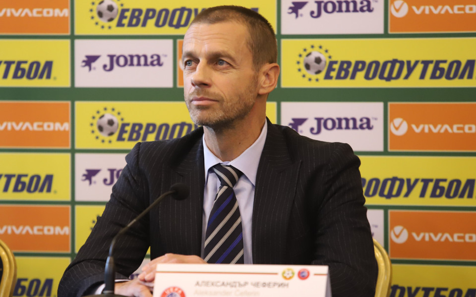 Чеферин: УЕФА продължава борбата с допинга и уговорените мачове