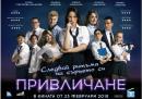 """Николета Лозанова дебютира в новия БГ филм """"Привличане"""""""