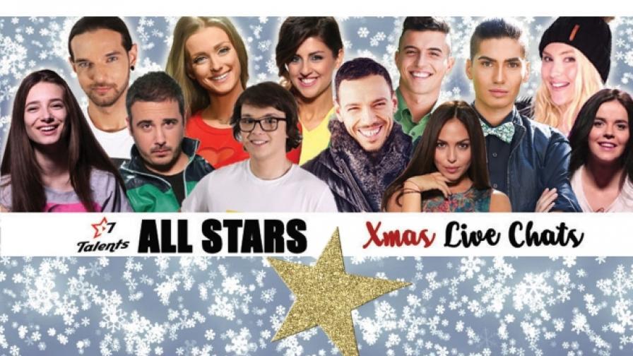Vbox7.com среща онлайн звездите на България с фенове