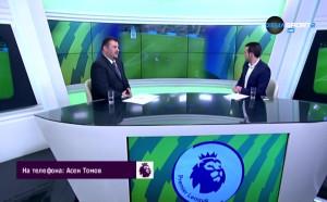 Фенове на Ливърпул и Евертън с анализ на дербито