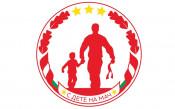 ЦСКА призова: С деца на мач срещу Лудогорец