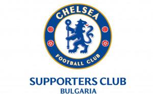 Официалният фен клуб на Челси в България кани всички фенове на коледно парти