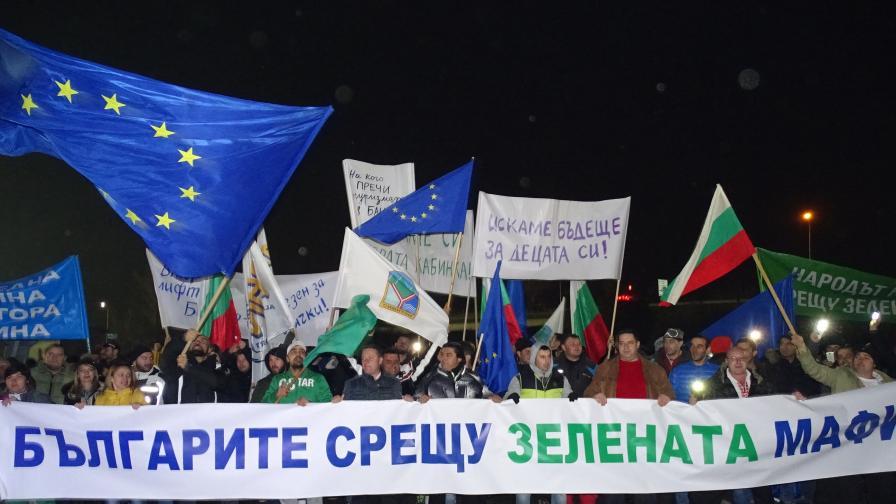 Протест и контрапротест за Банско