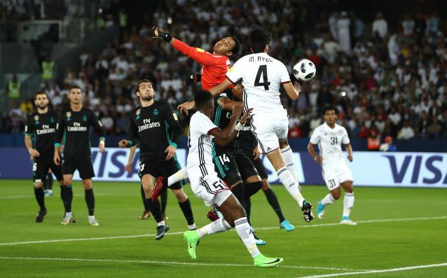 Реал Мадрид бе на крачка от суперсензацията на Световното клубно