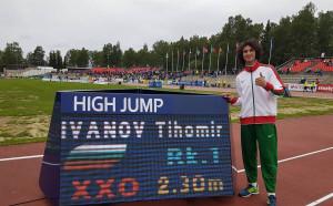 Тихомир Иванов e лекоатлет номер 1 на България за 2017
