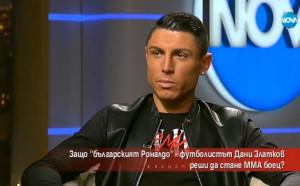От футбола до ММА: Дани Златков не се страхува от нищо