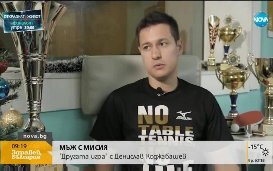 Денислав Коджабашев със сребро от Световното по тенис на маса