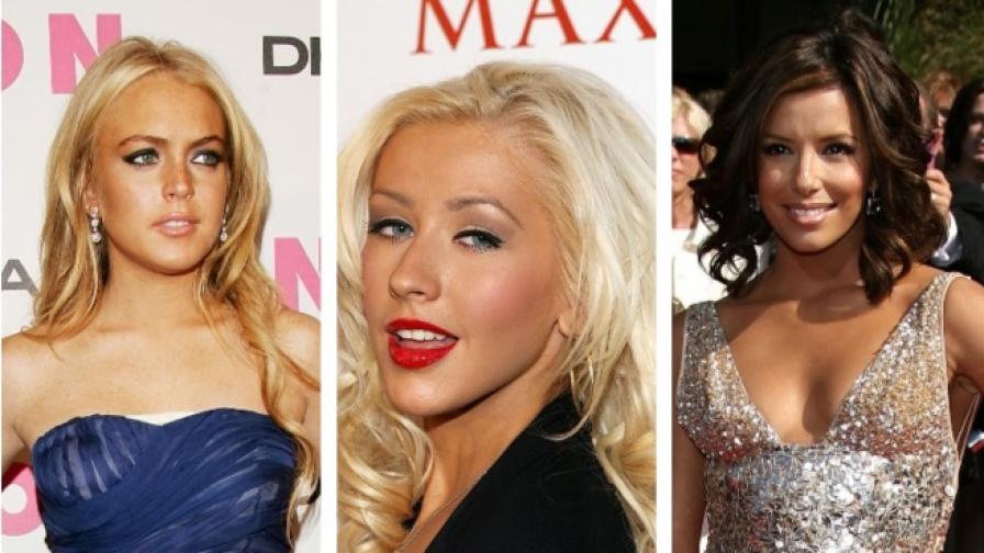 Кои бяха най-сексапилните жени преди 10 години
