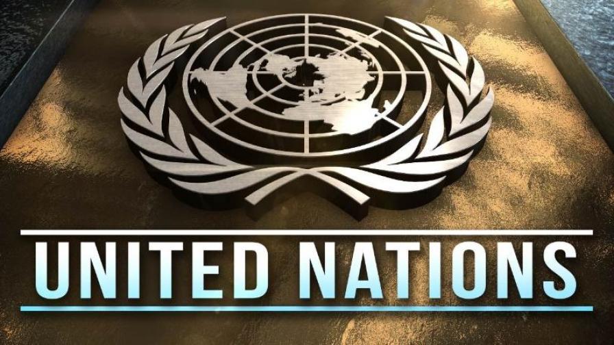 <p>ООН поиска доказателства, че принцеса Латифа е още жива</p>