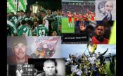 Май 2017: Титли, купи и страшни трагедии