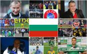 2017-а в българския футбол<strong> източник: Gong.bg</strong>
