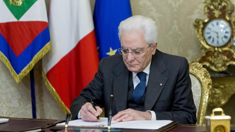 Италианският президент разпусна парламента