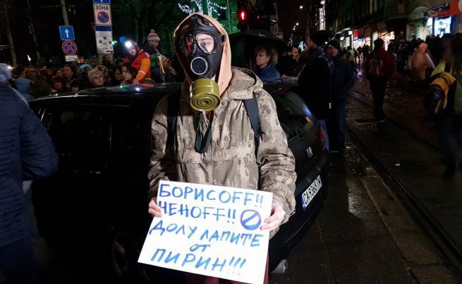 Протестът на еколозите в София