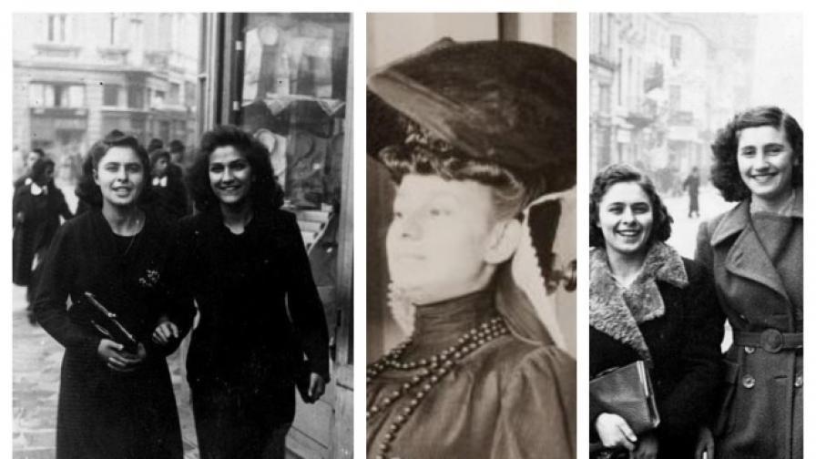 Как са се обличали жените в София преди близо 100 г.