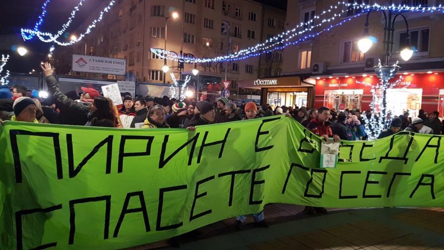Граждани излязоха за десети път в защита Пирин