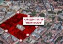 Европредседателството блокира центъра на София