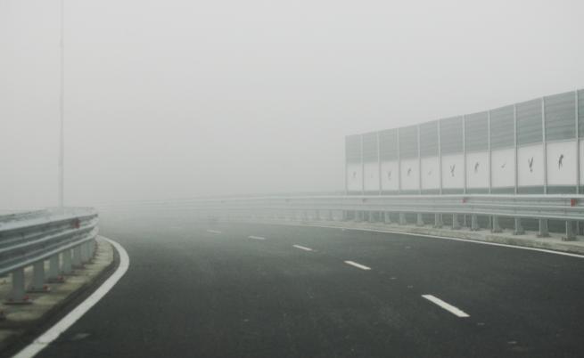 Експерт обясни причината за токсичната мъгла в София